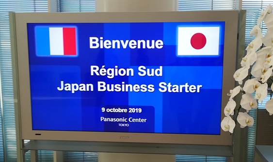 kick off japan business starter